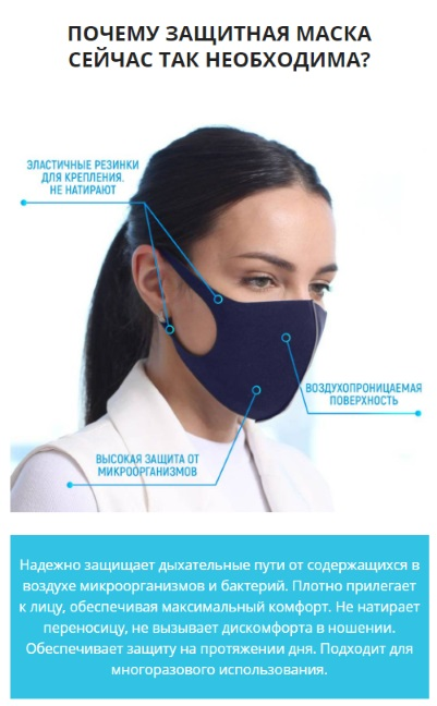 купить маски медицинские одноразовые в москве ffp3