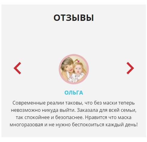 антисептик район Орехово-Борисово Северное