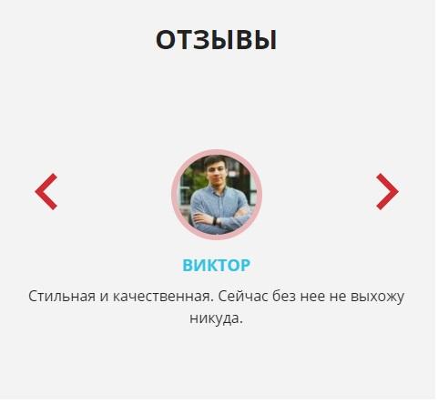 антисептик район Новокосино
